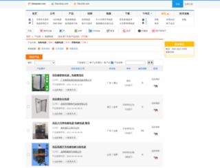 diandu.dianyuan.com screenshot