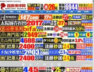 dianjiweishi.com screenshot