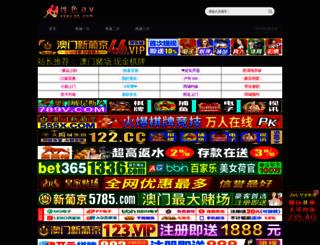 dianping9.com screenshot