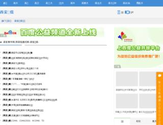 dianxin.029g.com screenshot