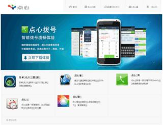 dianxinos.com screenshot