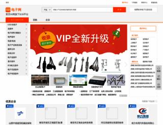 dianzi.huangye88.com screenshot