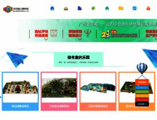 dianziyouxi.net screenshot