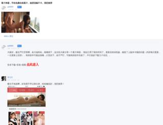 dianziyouxiji.info screenshot