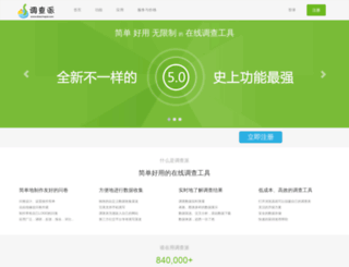 diaochapai.com screenshot