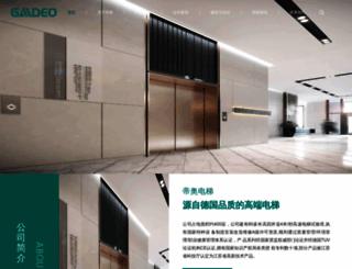 diaoelevator.com screenshot