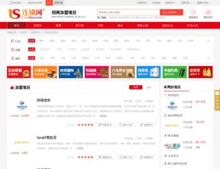 diaoju.liansuo.com screenshot