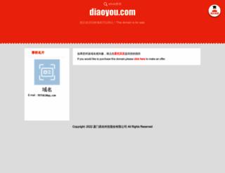 diaoyou.com screenshot