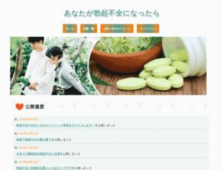diaperpages.com screenshot