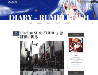 diary.q-orbit.jp screenshot