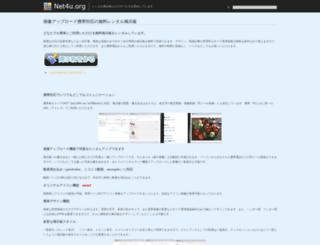 diary3.net4u.org screenshot