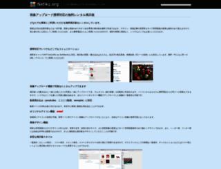 diary5.net4u.org screenshot