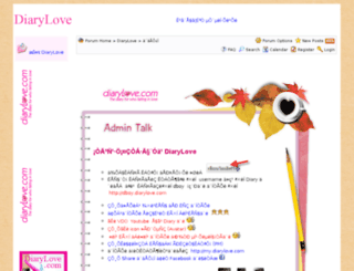 diarylove.com screenshot