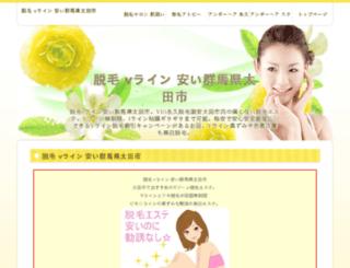 diaryongtagalog.com screenshot