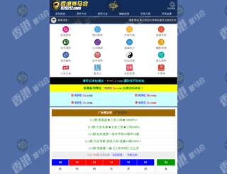 diatravels.com screenshot