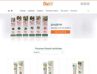 diavit.avnt.ru screenshot