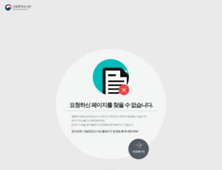 dibrary.net screenshot