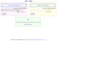 dic.amdz.com screenshot