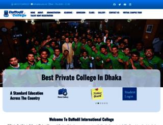dic.edu.bd screenshot