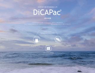dicapac.co.kr screenshot