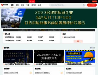 dichan.com screenshot