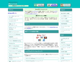 dicre.com screenshot