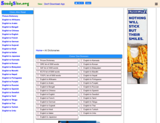 dictionary.studysite.org screenshot