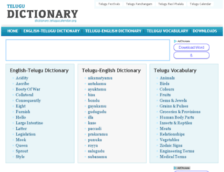 dictionary.telugucalendar.org screenshot