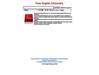 dictionary.youfiles.net screenshot
