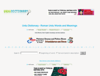 dictionaryurdu.com screenshot