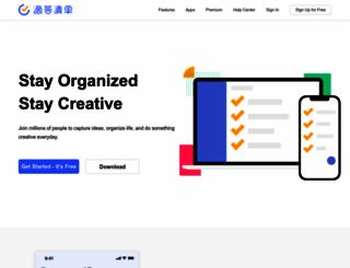 dida365.com screenshot