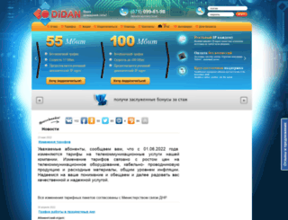 didan.org screenshot