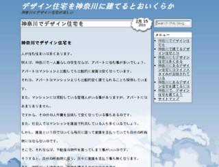 die4rock.com screenshot