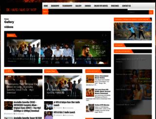 diehardfansofntr.blogspot.in screenshot