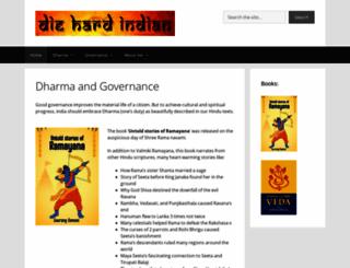 diehardindian.com screenshot