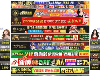 diendannhatban.com screenshot