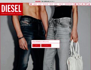 diesel.co.jp screenshot