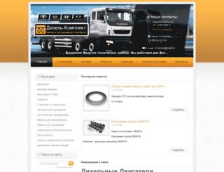 diesel52.ru screenshot