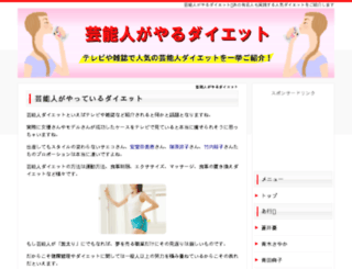 diet106.com screenshot