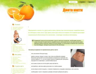 dieta-maggi.ru screenshot