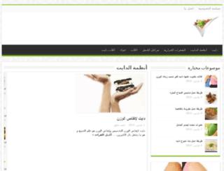 dietandhealthy.info screenshot