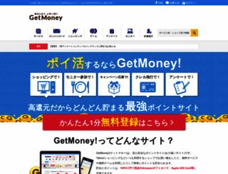 dietnavi.com screenshot