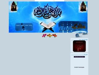 difaf.forumactif.org screenshot