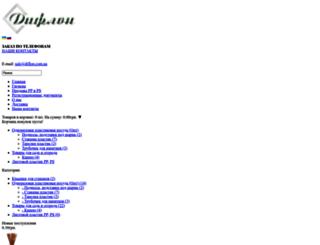 diflon.com.ua screenshot