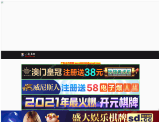 digbuz.com screenshot