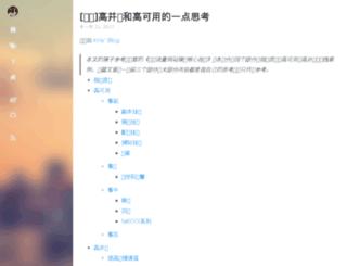 digdeeply.org screenshot