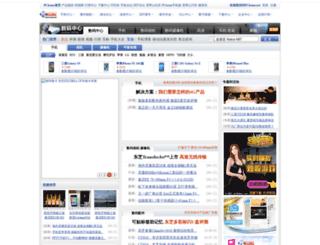 digi.pchome.net screenshot