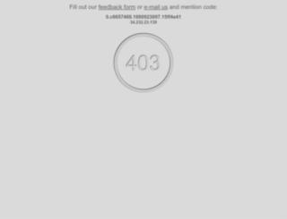 digikey.nl screenshot