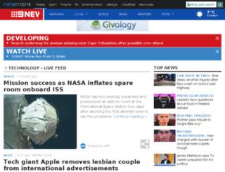 digiknow.ninemsn.com.au screenshot