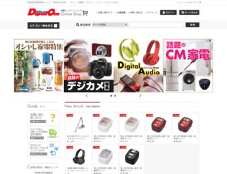 digital-1.jp screenshot